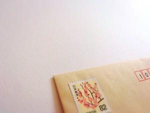 切手 封筒 値段 の の